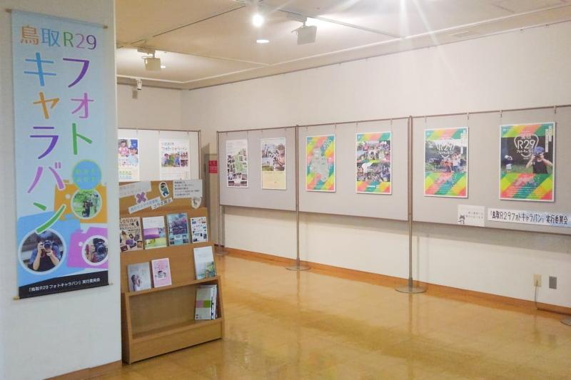 210121鳥取市中央図書館市民ギャラリー01_edited32