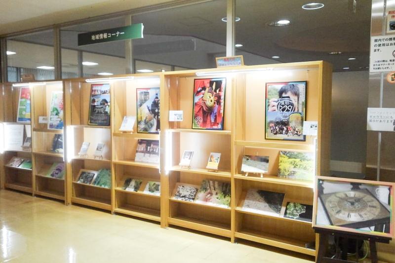 210121鳥取市中央図書館地域情報コーナー01_edited32